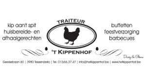 Traiteur 't Kippenhof sponsor KFCV Alberta